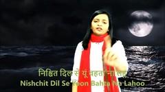 Sakitnya Tuh Disini Cover India (Khandit Mera Chit)