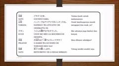 Belajar Bahasa Jepang - Pelajaran 24 (Pembayaran)