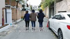 [Life hacks] How To Tie Shoelaces While Walking With Friends