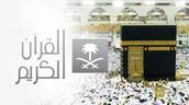 makkah_tv