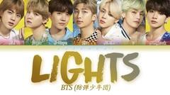 BTS - Lights (Lyrics)