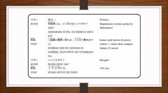 Belajar Bahasa Jepang - Pelajaran 18 (Menanyakan Saran)
