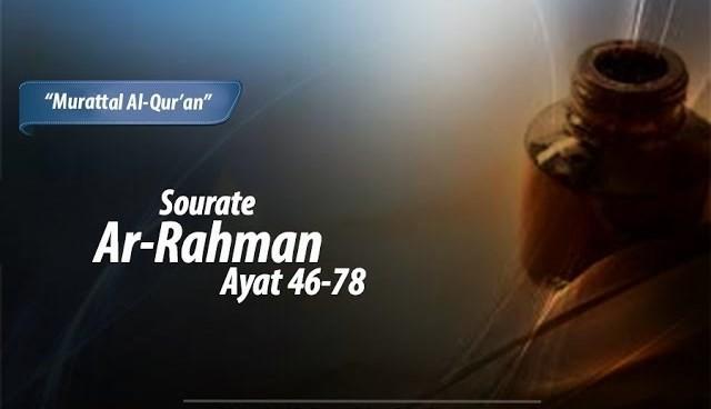 Quran 55 Surah Ar Rahman 1 78