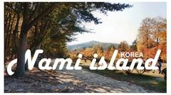 Hari ke 2 di Nami Island dan Petite France ! Vlog #02
