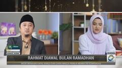 Asmaul Husna : Rahmat di Awal Bulan Ramadan