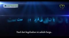 Demi Haq Al-Mahdi (afs) - Syair