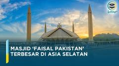 Masjid Faisal Pakistan