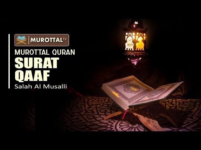 Bacaan Quran Surat Qaaf Merdu Menyentuh Hati