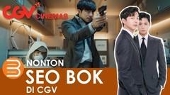 Nonton Seo Bok di CGV, Film Terbaru Gong Yoo & Park Bo Gum!