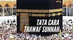 STJ.24.Cara Thawaf Sunnah.(HAJI)