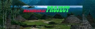 Manggarai Project