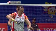 SUDIRMAN CUP 2019   HIGHLIGHT   CHINESE TAIPEI VS INDONESIA   GANDA CAMPURAN