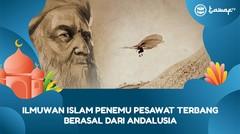 ILMUWAN ISLAM PENEMU PESAWAT TERBANG_VIDCOM