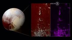 NASA Temukan Pegunungan Tertutup Salju di Pluto