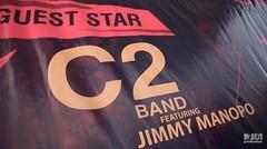 Hotel California - C2Band feat Sandy&Team Lo Band (Sabtu Malamnya C2Band)