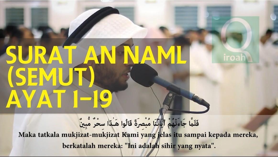 Bacaan Merdu Al Quran Surat An Naml Semut Ayat 1 19