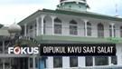 Imam Masjid di Pinrang, Sulsel, Dipukul oleh Seorang Wanita Menggunakan Balok, Ini Alasannya...