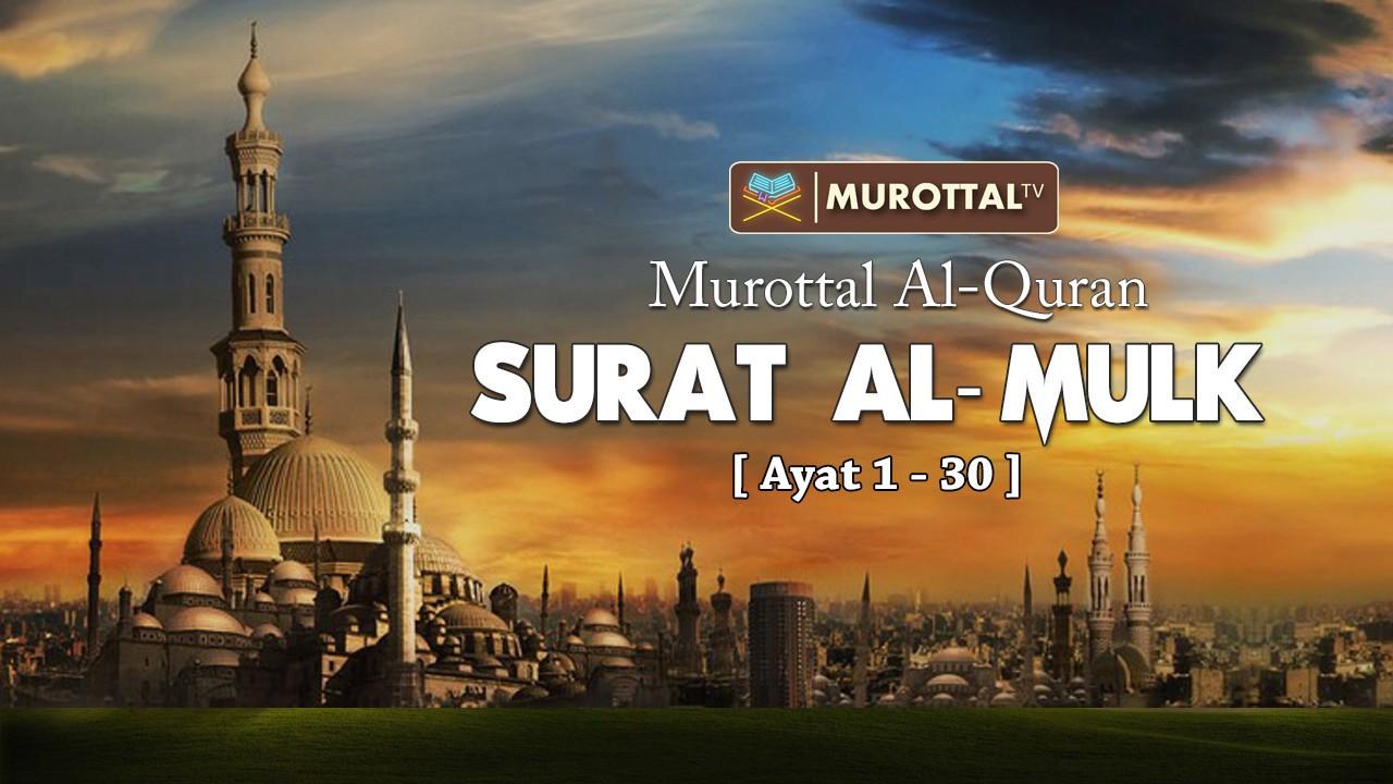 Bacaan Al Quran Menyentuh Hati Surat Al Mulk