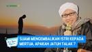 Suami Mengembalikan Istri Kepada Mertua, Apakah Jatuh Talak? - Buya Yahya Menjawab
