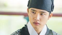 D.O. adalah putra mahkota, Lee Yul di 100 Days My Prince