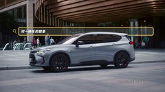 Chevrolet Orlando 2019 Man Commercial (China)