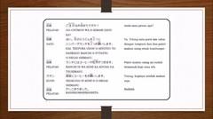 Belajar Bahasa Jepang - Pelajaran 23 (Pilihan)