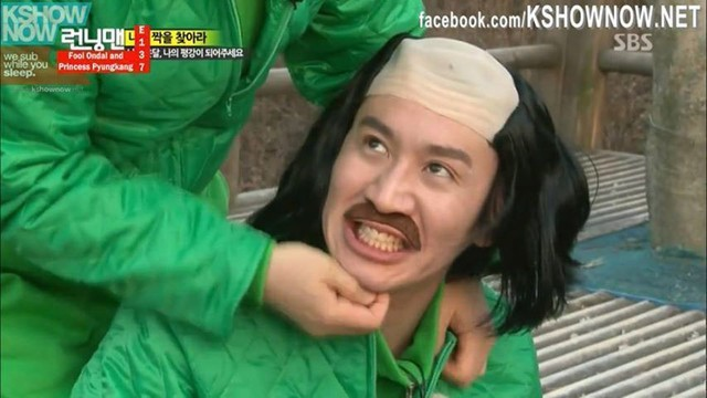 Funny Running Man Facebo Recently — BCMA