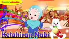 KELAHIRAN NABI | Lagu Anak Islami bersama Diva | Kastari Animation