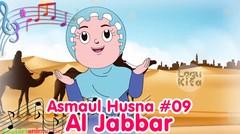 ASMAUL HUSNA 09 - AL Jabbar | Diva Bernyanyi | Lagu Kita