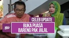 Kocak! Buka Puasa Bareng Jarwo Kwat dan Irma Annisa