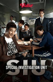 S.I.U (Special Investigation Unit)