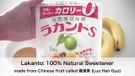 Matcha Green Tea Banana Ice Cream
