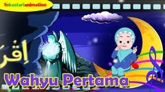 WAHYU PERTAMA | Lagu Anak Islami bersama Diva | Kastari Animation