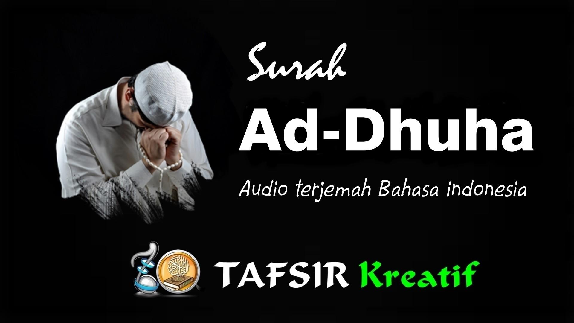 Surah Ad Dhuha Terjemah Indonesia