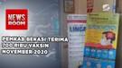 700 Ribu Dosis Vaksin Untuk Kabupaten Bekasi