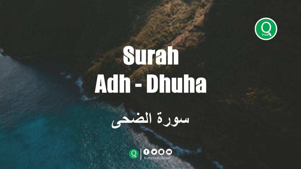 Surah Adh Dhuha سورة الضحى Mevlan Kurtishi Menenangkan
