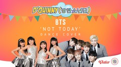 BTS (방탄소년단) 'Not Today' - D'Quinny (Kids Dance Cover)