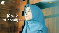 Rouh Cover Ai khodijah - Pitch Music