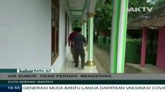 Masjid Masigit Bukti Syiar Islam Di Banten
