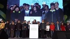 Beijing Melepaskan Sinyal Baru Untuk Taiwan
