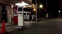 Film Pendek dari Jepang: Replacement