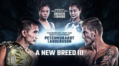 Official Trailer ONE Championship: A NEW BREED III